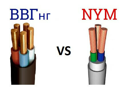 Figure 3: Comparison of cable VVG and NYM